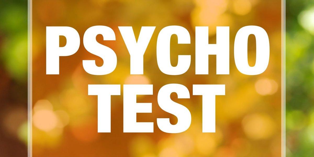 Download Soal Psikotes Numerik dan Jawabannya Pdf